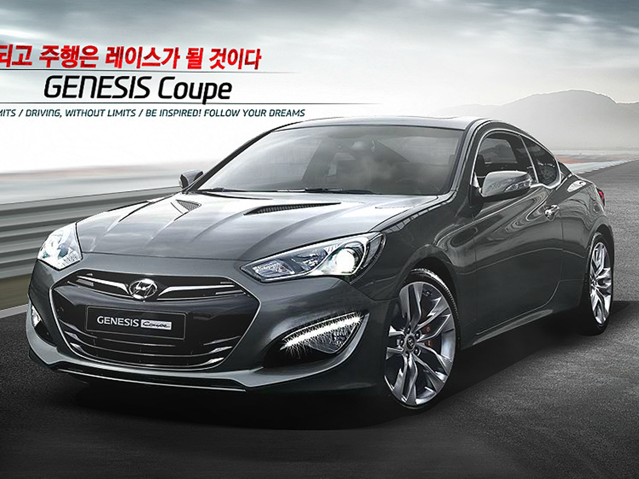 2020 Hyundai Genesis Coupe Exterior and Interior