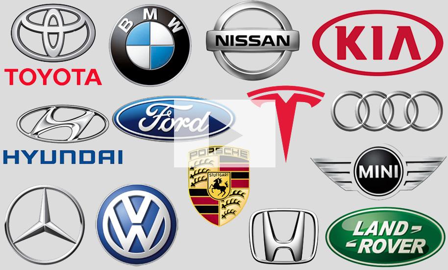 Die Wertvollsten Automarken 2016 Video Autozeitung De