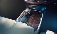 Lexus LS (2017)
