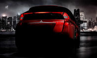 Mitsubishi Eclipse Cross (2017) Teaser