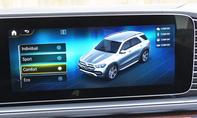 Mercedes GLE 350 d 4MATIC: Connectivity