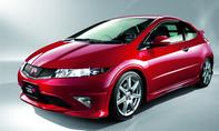 Honda Civic Type R Produktion endet 2010