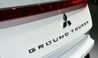 Mitsubishi Ground Tourer PHEV Concept