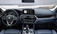 BMW 530e iPerformance (2017)