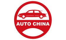 Auto Peking