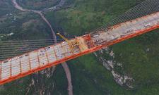 Brücke Beipanjiang-Tal