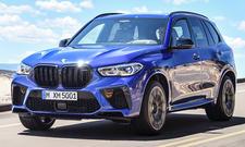 BMW X5 M (2019)