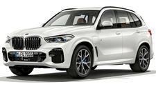 BMW X5 xDrive45e iPerformance (2019): Preis & Motor