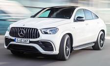 Mercedes-AMG GLE 63 Coupé (2020)