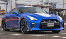 Nissan GT-R Facelift (2016): 50th Anniversary Edition