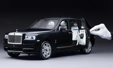 Rolls-Royce Cullinan (2020)