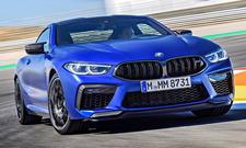 BMW M8 (2019)