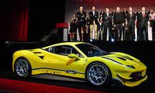 Ferrari 488 Challenge (2017)