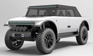 Fering Pioneer (2022)