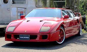Ferrari F40 als Stretchlimousine