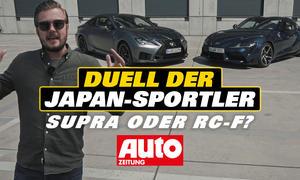 Lexus RC-F/Toyota Supra