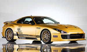 Toyota Supra (Top Secret Tuning)