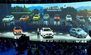 VW Shanghai Auto Show 2019