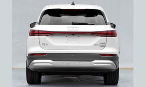 Audi Q5 e-tron (2021)