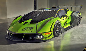 Lamborghini Essenza SCV12 (2020)