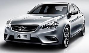 Biejing Auto Shenbao D-Series China-Kopie Shanghai Motor Show 2013