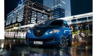 Lancia Ypsilon S Momodesign Preis Sondermodell Bilder Sondermodell
