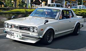 Nissan Skyline GT-R Fahrbericht Bilder technische Daten