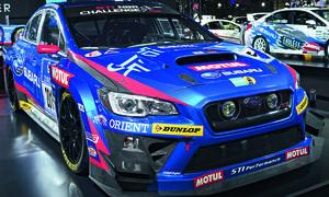 Subaru Gewinnspiel 2015 24h-Rennen Nürburgring VIP