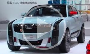 Video: Shanghai Motor Show 2015