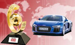 Auto Trophy 2015
