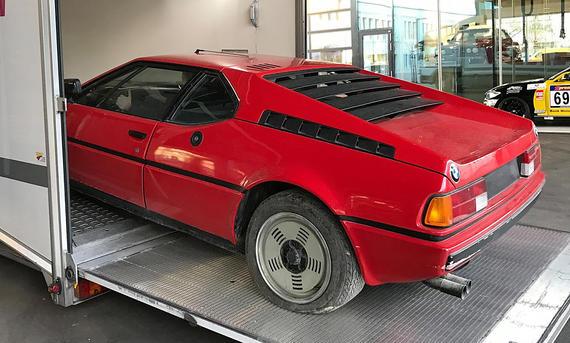 BMW M1 Fund