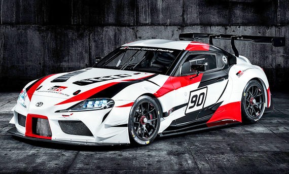 Toyota Supra GR Racing Concept (2018)