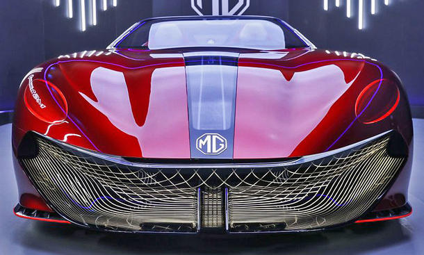 MG Cyberster Concept (2021)