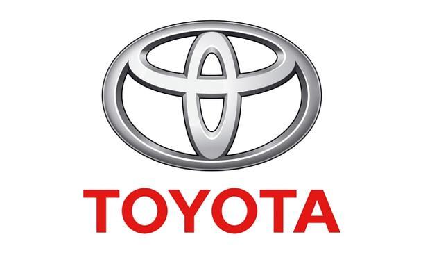 Toyota peilt 2012 Rekordabsatz an