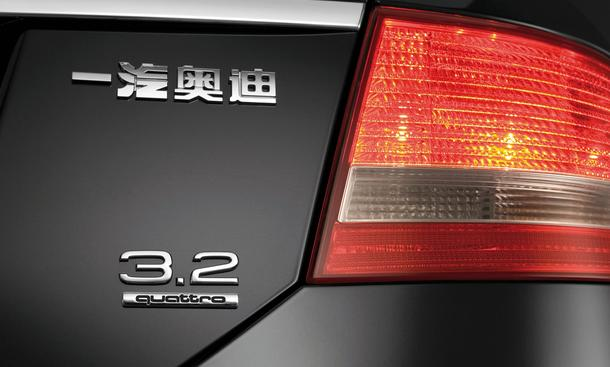 China Premium-Markt Wachstum 2013 Verkaufszahlen Shanghai Motor Show