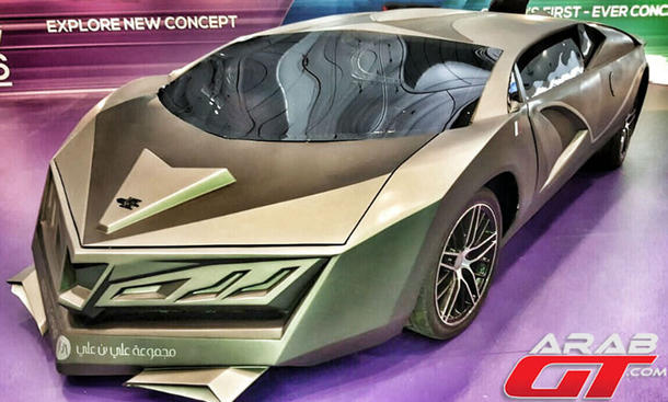 Elibreia Supersportler-Concept (2016)
